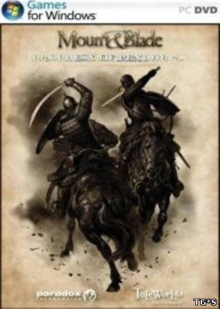 Mount and Blade MOD: Пророчество Пендора / Prophesy of Pendor (2009) PC | RePack