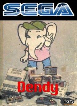 Антология Старых Игр / Antology OldSchool Games(Sega,Dendy,PS1...) [1980-2010, ENG,RUS,POL,JAP,SRP/ENG,JAP, P]