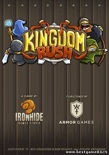 Kingdom Rush (2014) PC | RePack от R.G. Механики