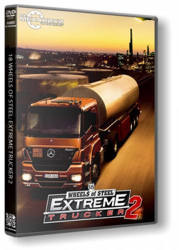 18 Wheels of Steel: Extreme Trucker 2 (2011) PC | Лицензия