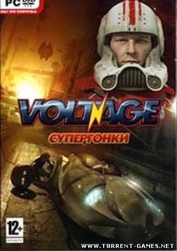 Voltage: Супергонки (2008/PC/RePack/Rus)