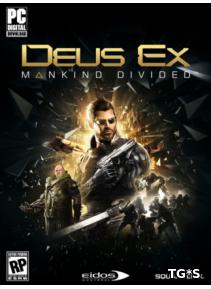 АВТОРЫ DEUS EX: MANKIND DIVIDED ПОКАЗАЛИ НОВЫЙ РОЛИК И МОСКВУ БУДУЩЕГО