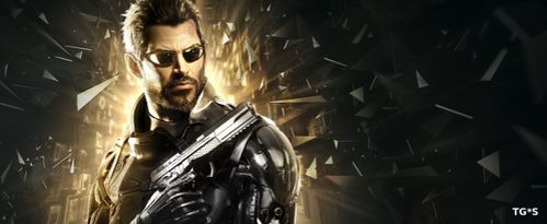 Deus Ex: Mankind Divided - раскрыты системные требования ПК-версии