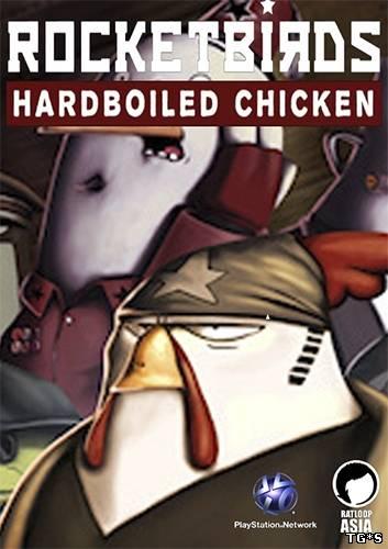 Rocketbirds: Hardboiled Chicken (2012) PC | RePack by R.G. Механики