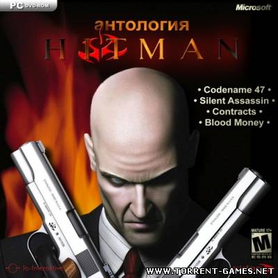 Hitman: Антология (2000-2006) PC | Repack by MOP030B