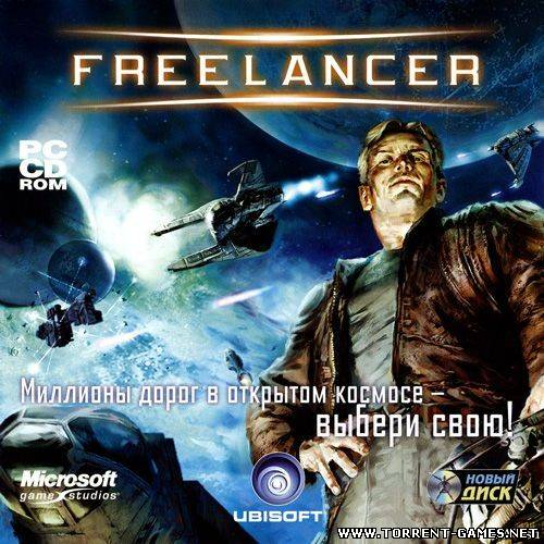 Freelancer (2011/PC/RePack/Rus) by R.G. Механики