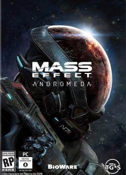 Mass Effect Andromeda все таки обзаведется DLC
