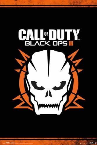 Двойной XP в выходные, Call of Duty: Infinite Warfare и другие новости