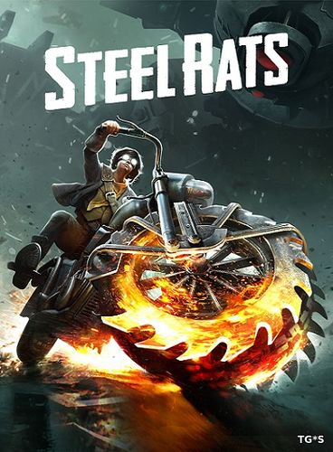 Steel Rats (2018) PC | Repack by FitGirl