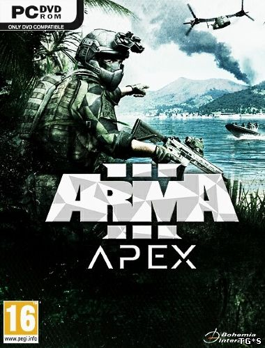Arma 3: Apex Edition [v 1.82.144647 + DLCs] (2013) PC | Лицензия