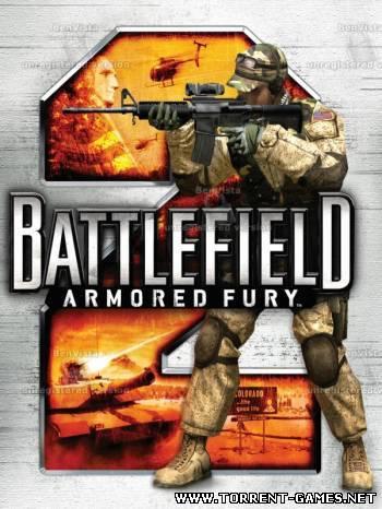 Battlefield 2: Armored Fury / Поле битвы 2 Бронированная Ярость (2007/PC/Rus-Eng)