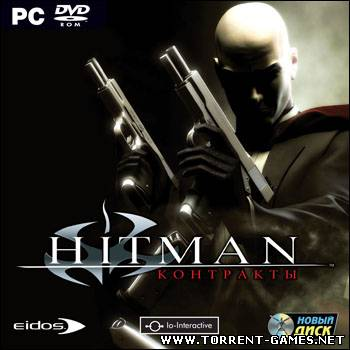 Hitman: Контракты / Hitman: Contracts (2004) PC | RePack