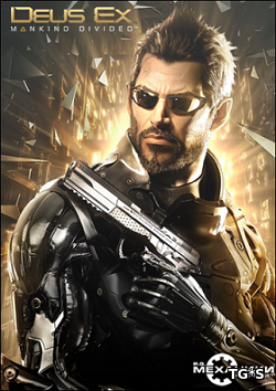 Deus Ex: Mankind Divided - A Criminal Past (2016) PC | Лицензия