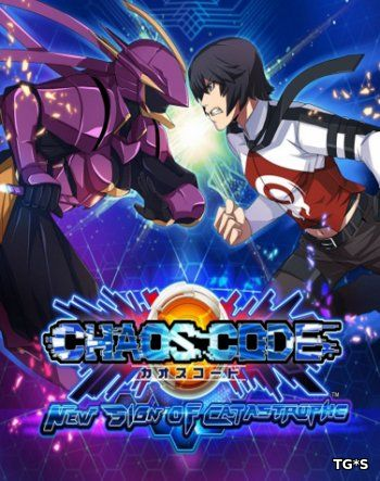 Chaos Code: New Sign Of Catastrophe [ENG / JAP] (2017) PC | Лицензия
