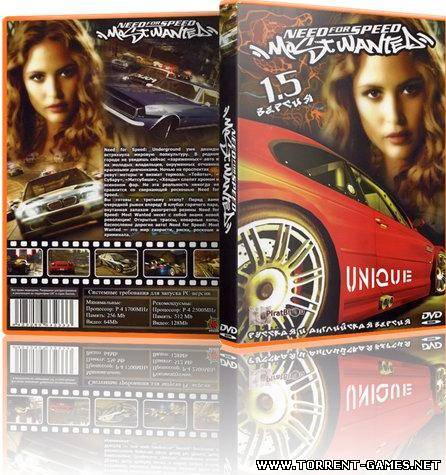 Need For Speed Most Wanted Modify (2010) PC