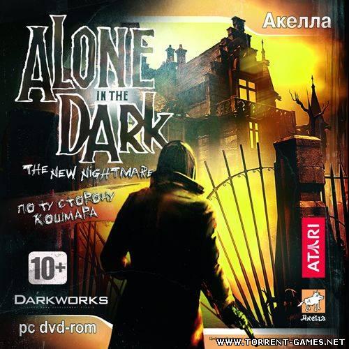 Alone in the Dark. (Коллекционное издание) ALL VERSION