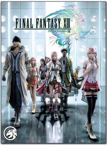 Final Fantasy XIII (ENG/JPN) [L]- Reloaded