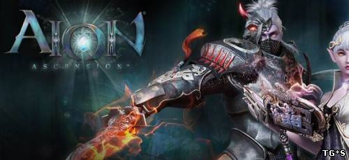 Айон: Вознесение / Aion: Ascension [3.0.0.2] (2012) PC | Лицензия