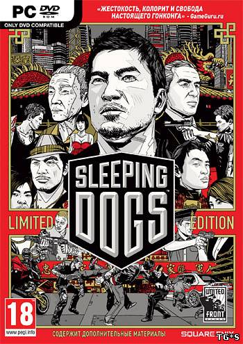 Sleeping Dogs: Limited Edition (2012) PC | RePack by Other s