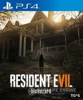 PSVR в игре Resident Evil 7 имеет проблемы - Capcom ищет решение
