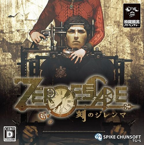 Zero Escape: Zero Time Dilemma [v 1.1.3] (2016) PC | RePack by qoob