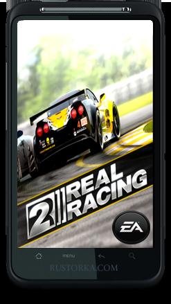 Скачать игру real racing 2