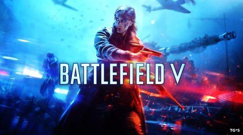 Системные требования закрытой альфы Battlefield 5