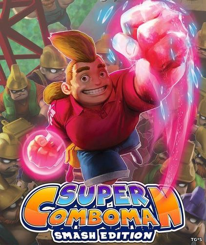 Super ComboMan Smash Edition (2017) PC | Лицензия