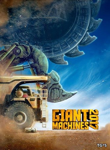 Giant Machines 2017 (2016) PC | RePack от Choice