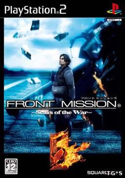 Front Mission 2 скачать торрент