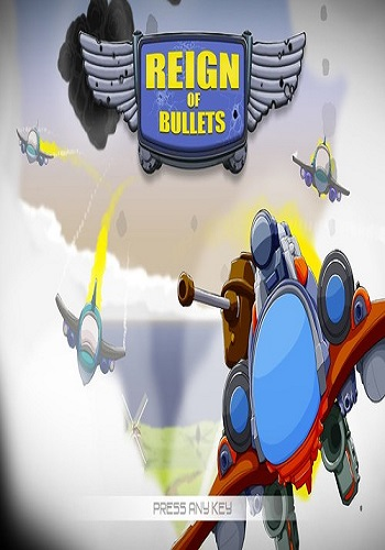 Reign of Bullets (2015)