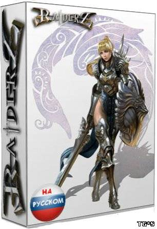RaiderZ Online [v.2.3.0.0] (2012/PC/Rus) by tg