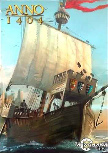 Anno 1404: Золотое издание / Anno 1404: Gold Edition (2009-2010) PC | Repack by Other s