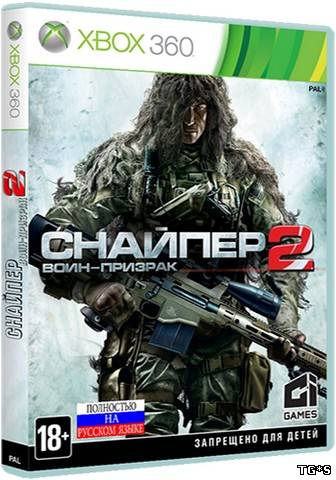 Sniper Ghost Warrior 2 Pc Espanol