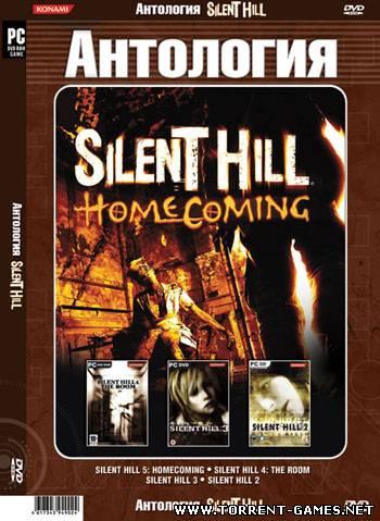 Silent Hill [Антология] (1999-2010) PC