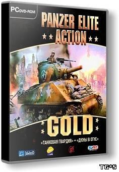 Кряк Panzer Elite Action
