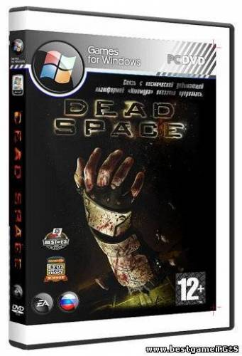 Dead Space (2008/PC/RePack/Rus) by -=Hooli G@n=-