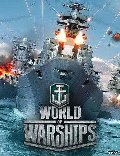World of Warships [0.5.8.1] (2015) PC | Online-only