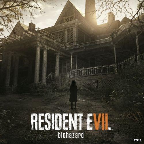 Новые трейлеры Resident Evil 7: Biohasard