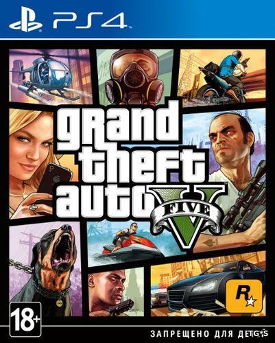 Grand Theft Auto V [EUR/RUS](PS4)
