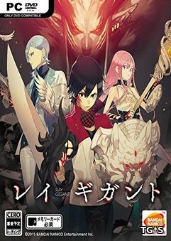 Ray Gigant [RePack] [2016|Eng]