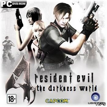 Resident evil 4 2007 скачать торрент
