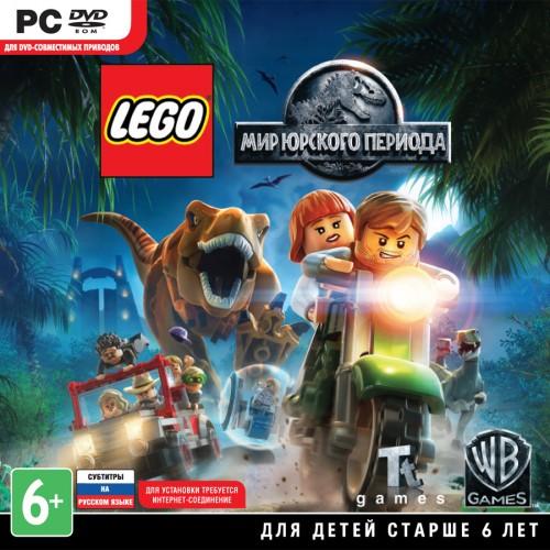 LEGO: Мир Юрского периода / LEGO: Jurassic World [Update 1] (2015) PC | RePack от SEYTER