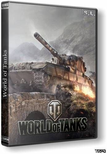 Мир Танков / World of Tanks [0.9.15.1.1#194] (2014) PC | Online-only