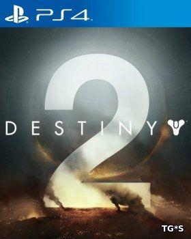 Destiny 2 будет иметь эпический сюжет