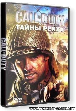 Call of Duty: Тайны Рейха (2004) PC