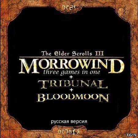 Скачать morrowind oblivion торрент