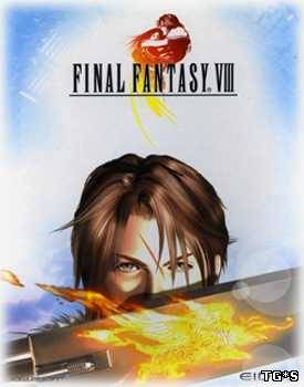 Final Fantasy VIII (1999/RePack/Rus) by pilotu