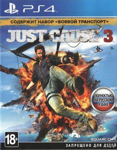 Just Cause 3 [EUR/RUS]