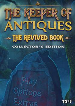 Антиквар: Возрожденная книга. Коллекционное издание (2016) PC